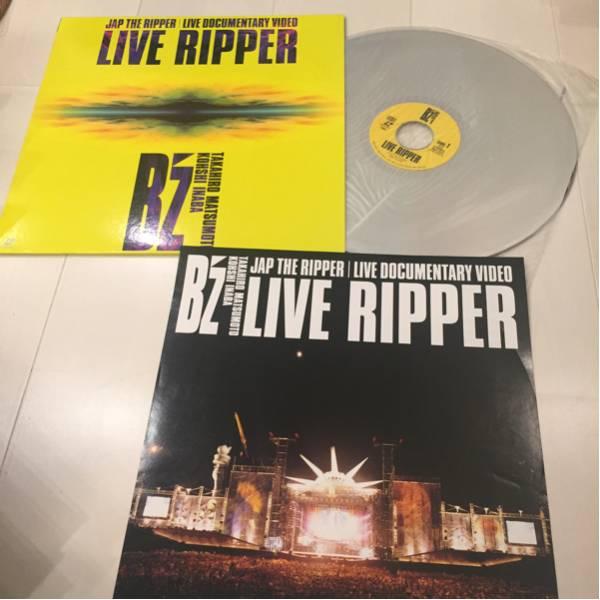 B'z 新品同様 JAP THE RIPPER LD