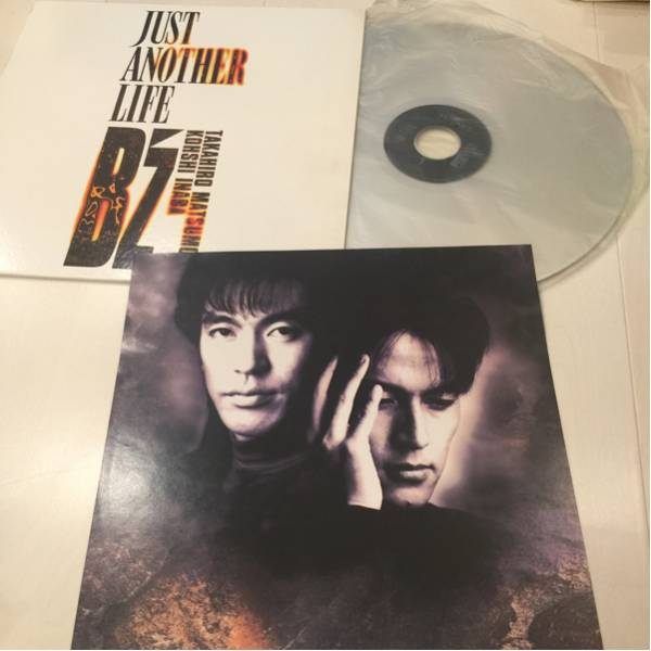 B'z JUST ANOTHER LIFE LD