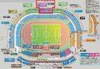 5月30日 AFCチャンピオンズリーグ2017 川崎フロンターレ対ムアントン・ユナイテッド  SS指定1枚