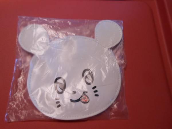 キュウソネコカミ  ネズミくんポーチ ライブグッズの画像