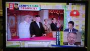 美品 ★ SHARP 液晶テレビ LC-24K9 2013年製 24インチ ☆ シャープ