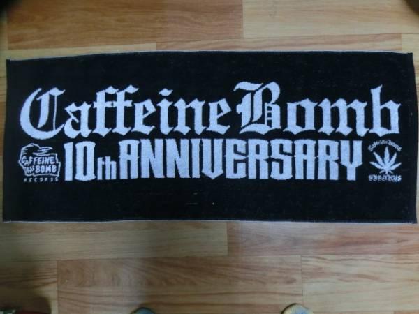 CAFFEINE BOMB RECORDSカフェインボムレコード10周年記念ロゴフェイスタオル新品日本製今治産ヘイスミスHEY-SMITH.ディジーDizzy Sunfist