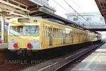【鉄道写真】 西武鉄道 多摩川線 004 101系 甲種回送