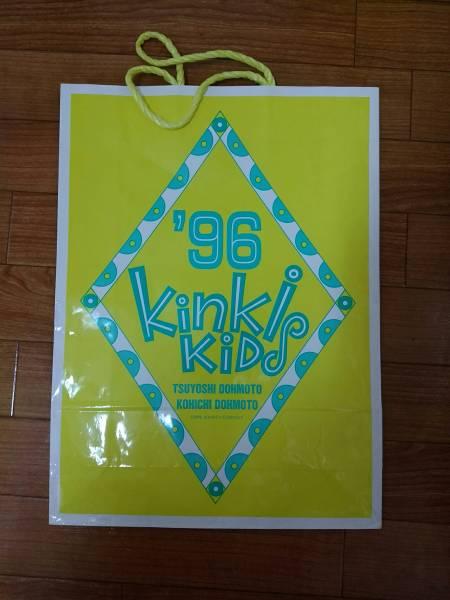 KinKi Kids 1996年コングッズ ショッピングバッグ