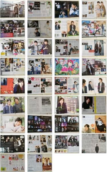 切り抜き■神谷浩史 144ページ+CD2枚 セット