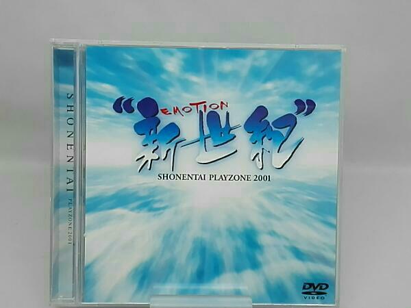 [少年隊] PLAYZONE2001新世紀EMOTION コンサートグッズの画像