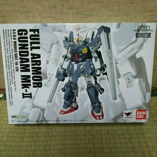 バンダイ ROBOT魂 Kasignature フルアーマーガンダム Mk-Ⅱ フルアーマーガンダムMk-2 プレミアムバンダイ限定 未開封新品