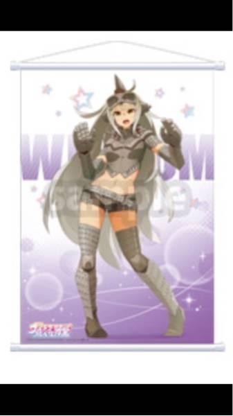 ウルトラ怪獣擬人化計画 ウィンダム タペストリー 新品未開封 グッズの画像