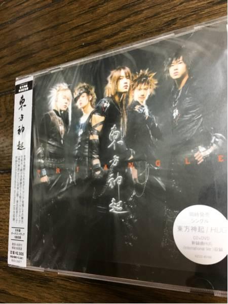 東方神起 First Album Triangle アルバム CD