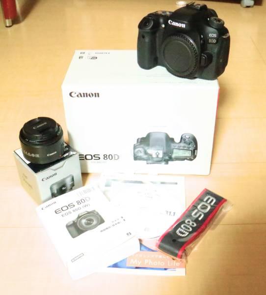 【カメラ未使用品・レンズ超新品級】 Canon EOS80D ボディ本体 + 50mm F1.8 Ⅱレンズ付き!  EOS8000D5D60D70D Kiss M3M5M10