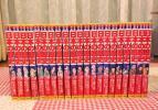 小学館 少年少女 日本の歴史 全21巻