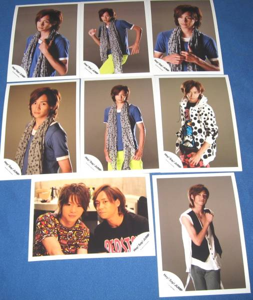 八乙女光Hey!Say!JUMP 2010/7ショップ写真 8枚公式 コンサートグッズの画像