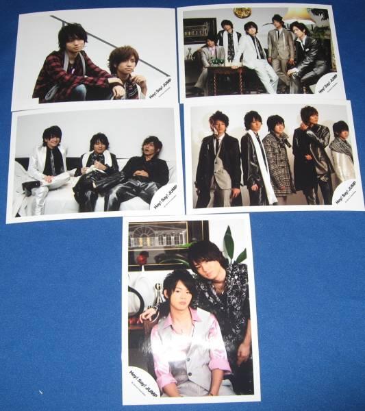 Hey!Say!JUMP 2009ー2010ショップ写真 5枚公式伊野尾慧岡本 中島 コンサートグッズの画像