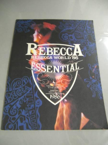 レベッカ REBECCA WORLD '86 コンサート・パンフレット / 1986年ツアーパンフ / NOKKO