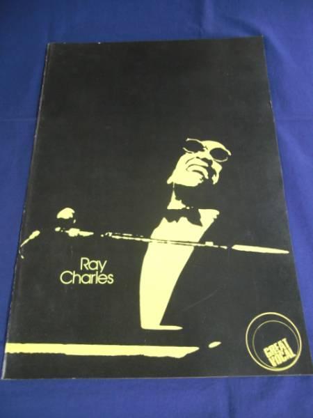 レイ・チャールズ 1975年来日公演コンサート・パンフレット/Ray Charles show '75 ツアーパンフ