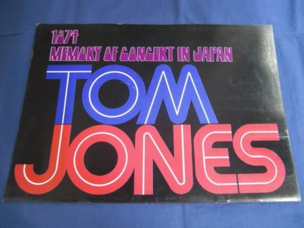 TOM JONES トム・ジョーンズ 1974年来日公演コンサート・パンフレット/'74 ツアーパンフ