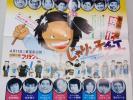 映画チラシ/ポスター じゃりン子チエ <THE MANZAI・爆笑タレント>声の総出演 吉本興業/漫才