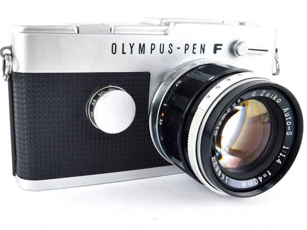 Olympus OLYMPUS-PEN F FT 256008 G. Zuiko Auto-S 1:1.4 f=40mm 168822 カメラ レンズ セット