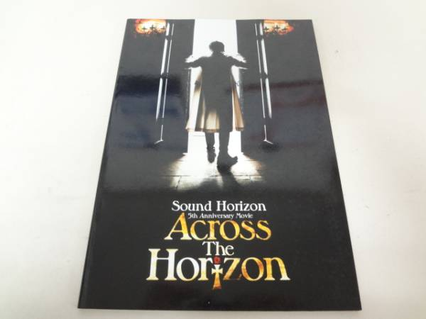 / Sound Horizon Movie Across The Horizon パンフレット