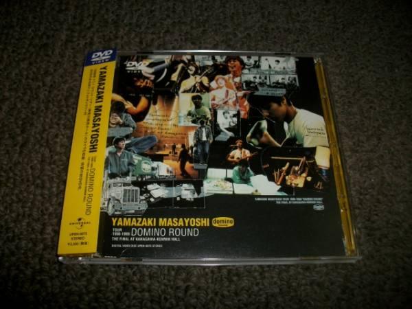 山崎まさよし / Tour 1998-1999 DOMINO ROUND DVD ライブグッズの画像