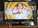 液晶テレビ シャープ アクオス LC-22K9 2013年製 中古