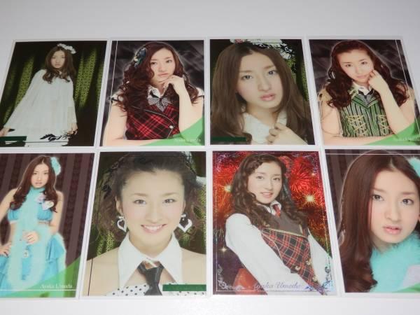 AKB48 トレカvol.2 『 梅田彩佳 8枚 』 ライブ・総選挙グッズの画像