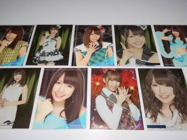 AKB48 トレカvol.2 『 佐藤夏希 9枚コンプ 』 ライブ・総選挙グッズの画像