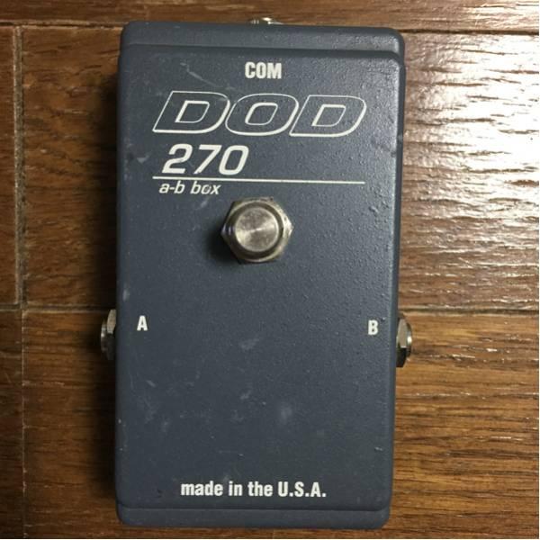 DOD a-b box 270