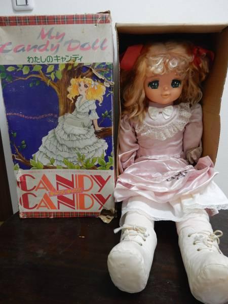 わたしのキャンディ キャンディキャンディ ポピー 人形 昭和 当時