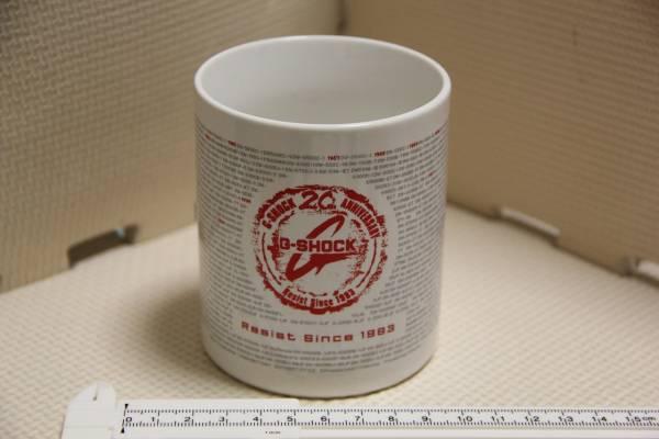 未使用 陶器製 G-SHOCK 20周年 マグカップ 2003年 検索 Gショック カシオ CASIO マグ コップ 非売品 グッズ 企業物 ノベルティ