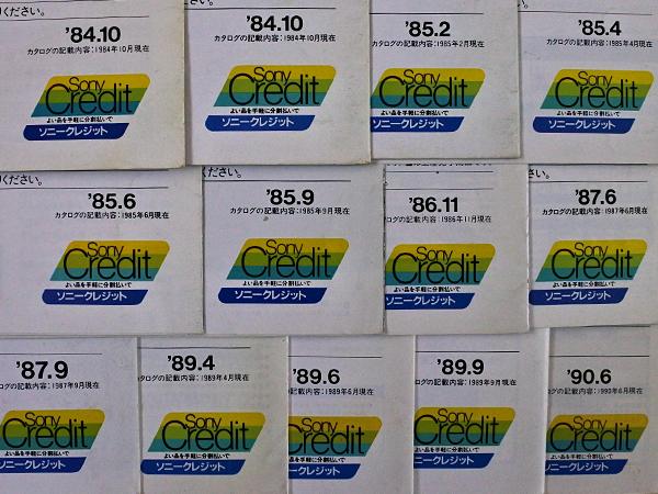 1984~1990年