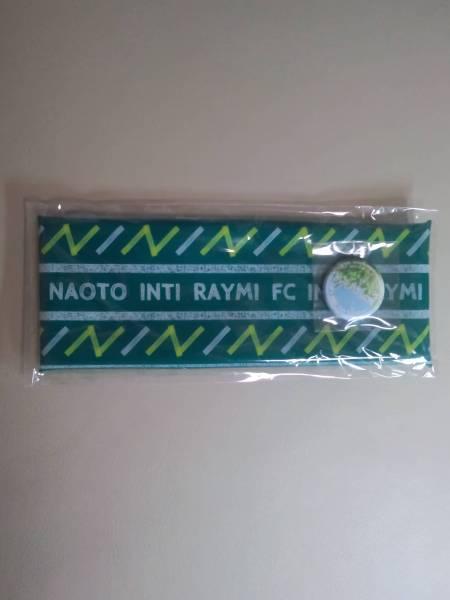 ナオトインティライミ 缶バッジ&ペンケース  非売品