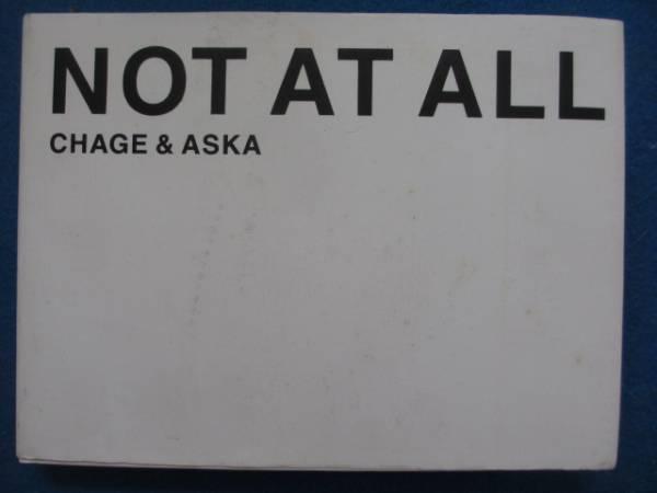 チャゲ&飛鳥 チャゲアス CHAGEandASKA concert tour 01-02 NOT AT ALL フォトブック