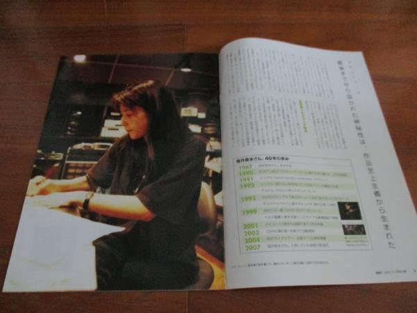 ZARD (坂井泉水) メモリアルBOOK~伝説から神話へ~(冊子・希少品) ライブグッズの画像