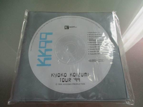 小泉今日子 ツアーロゴ入り CD・DVD収納ケース(未使用品)