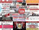 【最強YouTube商材詰め合わせ】再生回数登録者数UP・合法パクリ動画・邪道YouTuber エビルユーチューバー・KIWAMI・プレナー育成プログラム