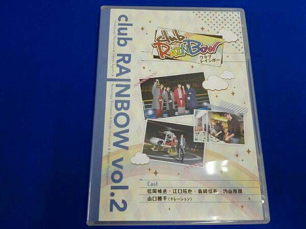 アニメ DVD clubRAINBOW vol.2 ライブグッズの画像