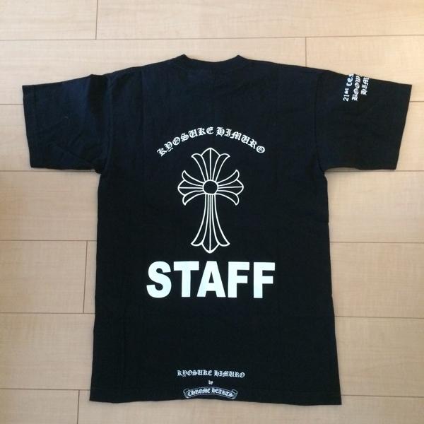 未着用 氷室京介 クロムハーツ STAFF Tシャツ Mサイズ 超貴重 21st Century Boowys vs Himuro Chrome Hearts コラボT