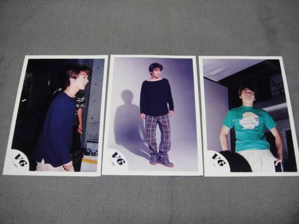 V6/長野博 公式写真10枚セット