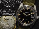 1960's~ WESTCLOX ビンテージ オールド ダイバーズ ウォッチ ミリタリー 手巻き腕時計 アンティーク※風防はデッドストック品(未使用品)!