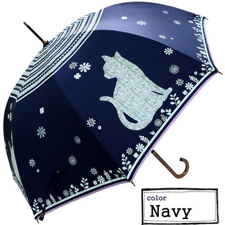 新品 ネイビー ねこ柄 ねこ好きにはたまんない 晴雨兼用 雨傘 日傘 レディース 長傘