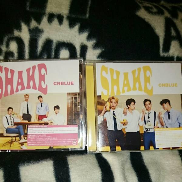 CNBLUE 【Shake】初回限定盤B【CD+DVD】 BOICE限定盤【CD】 セット シリアルコード無し 未使用 即決 ライブグッズの画像