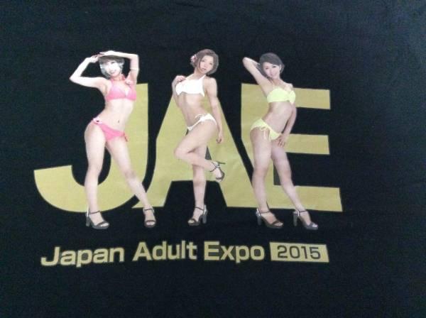 ★Japan Adult Expo2015 Tシャツ★紗倉まな あやみ旬果 有沢杏★XLサイズ★AV女優