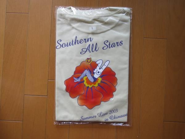 サザン 2003 SUMMER LIVE 2003 OKINAWA Tシャツ Lサイズ