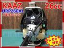 中古 整備済 KAAZ カーツ URP260AL 三菱TBエンジン 26cc エンジン式 刈払機 草刈機 ループハンドル チップソー付 軽スターター