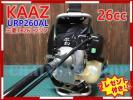 中古 整備済 KAAZ カーツ URP260AL 三菱TBエンジン 26cc エンジン式 刈払機 草刈機 ループハンドル チップソー付 軽スターター 02