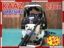 中古 整備済 KAAZ カーツ URP230AL 軽量 三菱TBエンジン 23cc エンジン式 刈払機 草刈機 ループハンドル チップソー付 軽スターター