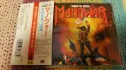 ★メタル★manowar/kings of metal