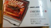★ユニフレーム UNIFLAME バーベキューグリル ユニセラTG-3★