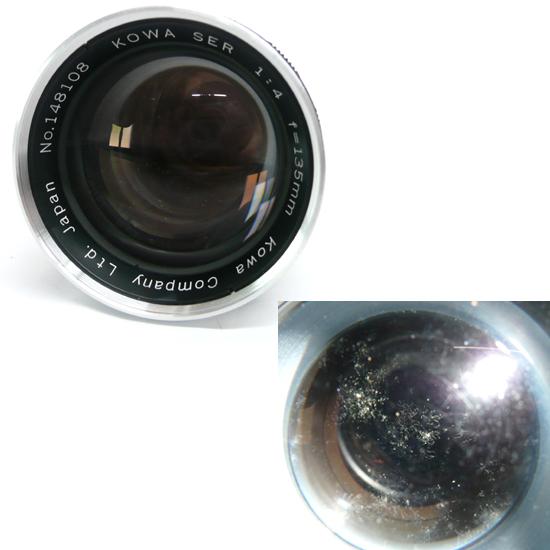 ジャンク KOWA/コーワ SER 1:4 f=135mm カメラ レンズ_画像2